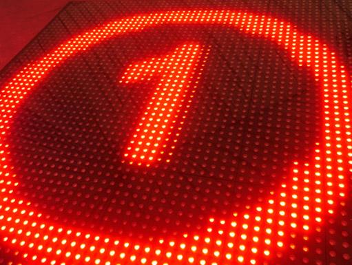 red-digital-dancefloor
